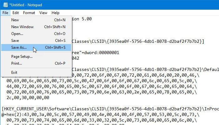 Cómo agregar o eliminar Google Drive del panel de navegación del Explorador de archivos
