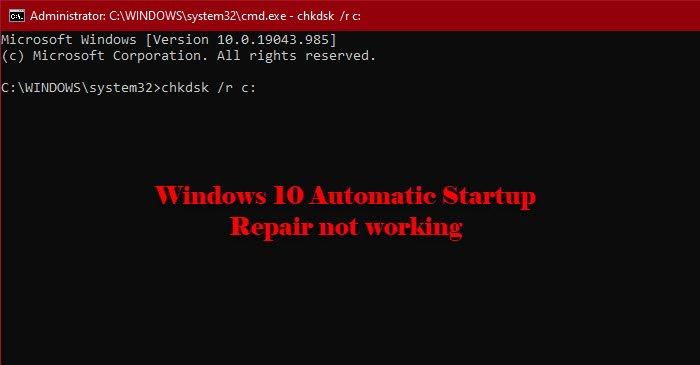 La reparación de inicio automático de Windows 10 no funciona